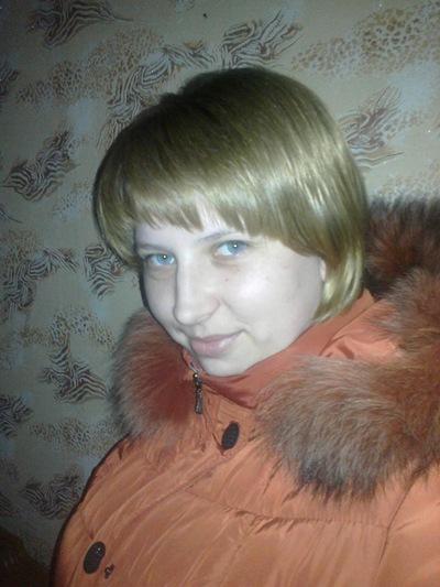 Анька Горейко, 25 мая 1991, Кобрин, id188049814