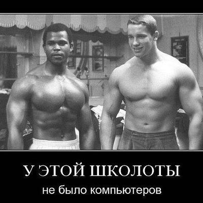 Саидин Азизов, 22 июня , Москва, id6792313