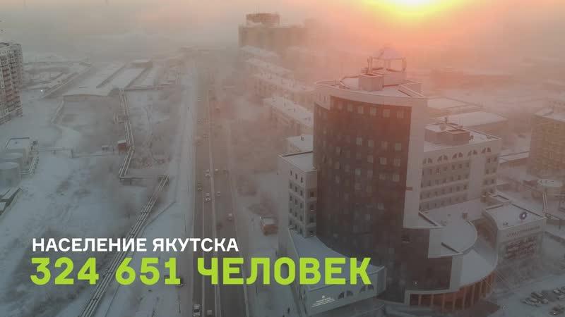 Якутск: Парк будущих поколений - территория городских инноваций