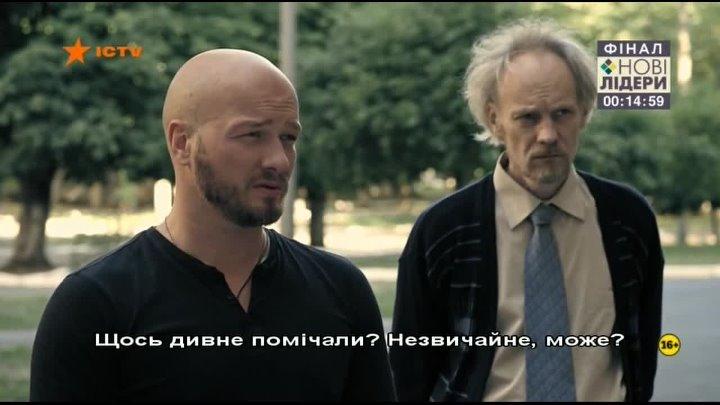 ПЁС 4 СЕЗОН 16 Серия