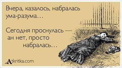 http://cs322316.vk.me/v322316104/5299/qZLc5mZbVoM.jpg