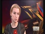 70 летняя мошенница задержана в Тульской области!!!