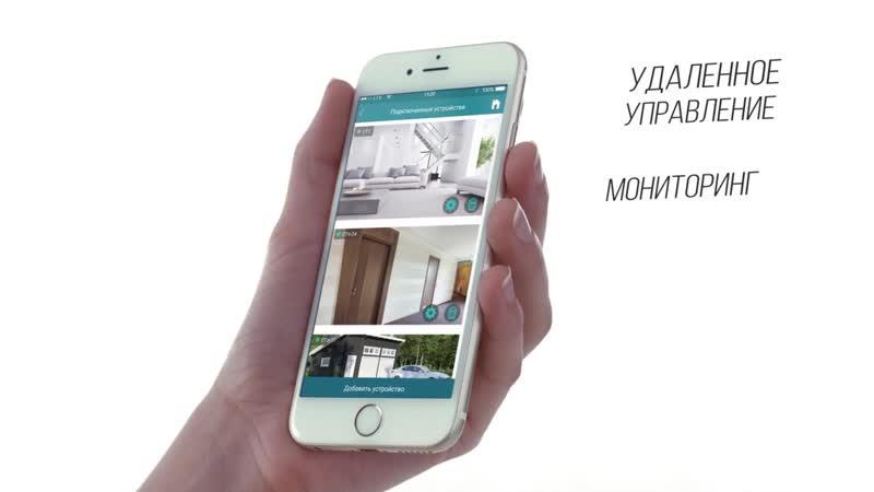 CTV на выставке Securika Moscow 2019 - анонс новинок