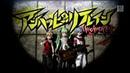【PD FT】 アンハッピーリフレイン (Unhappy Refrain) - Miku Len KAITO