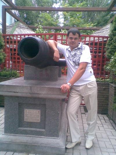 Александр Широков, 26 июля 1979, Макеевка, id29049750
