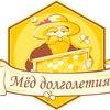 «Мёд долголетия»