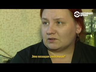 Жена электромонтера, арестованного по делу о пожаре в Кемерове