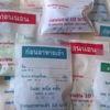 Тайские таблетки