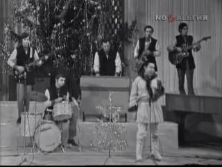 Кола Бельды - Увезу тебя я в тундру (1972)