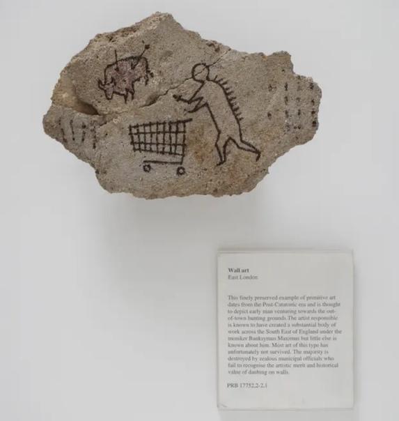 «Наскальная живопись» Бэнкси в Британском музее.