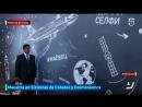 """Мексиканский телеканал """"Телевиса"""" репортаж о вручении дипломов в МАИ"""