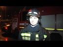 Пожар в кемеровском автосалоне (официальный комментарий)