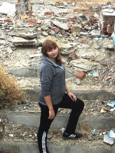 Алёна Насташенко, 7 апреля 1997, Симферополь, id169611223