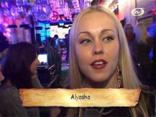Потап и Настя презентували 3-й альбом (OTV, 2013)