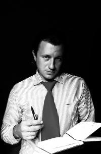 Фёдор Кузнецов, 7 января 1979, Сочи, id12364901