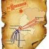 Сальса-миграция: Ростов-на-Дону|27-е апреля