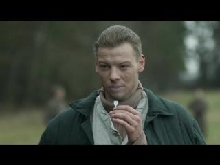 В созвездии Стрельца 7-8 серия (2018) HD 720