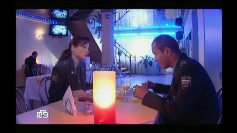 глухарь 1 сезон 1 серия 208 год