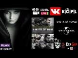 VK K|G|P|L Фильм - Охота на Воров