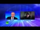 Обращение кавказца к слуге народа В.В Путину