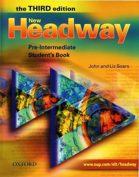 كتاب headway