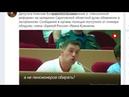 Депутата обвинили в экстремизме