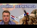 К финалу ЧМ генштаб Украины подготовил план наступления на Донбассе