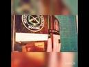 Видеообзор дембельского фотоальбома Мотострелки
