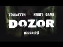 Что такое DoZoR? l TROYANOFF®