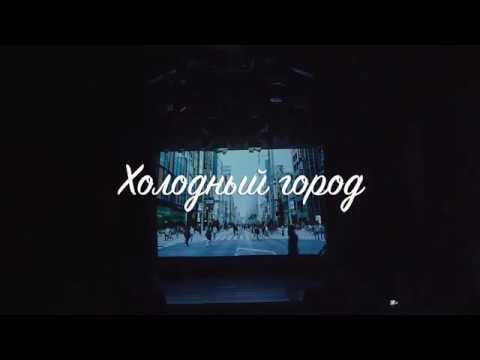 MALINA DANCE STUDIO Спектакль Путь к мечте 27 12 2017 Холодный город Педагог А Петрова