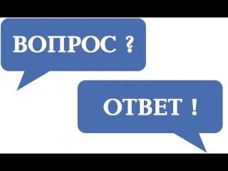 Ответы на вопросы слушателей (21.08.17). Народное славянское радио