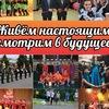 Отдел молодежной политики  Волоконовского района