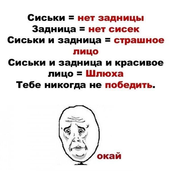 (Trollface,�������)...
