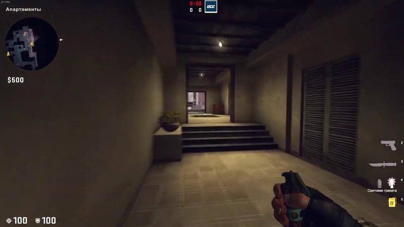 CIS Esports Pro Tips 1: Смоки для атаки на B пленте Mirage