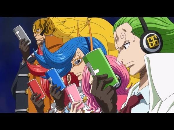 Germa 66 Raid Suit Transformation One Piece 839 (Eng Sub)