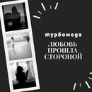 Алексей Потехин фотография #11
