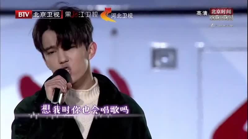 65] 北京卫视HD