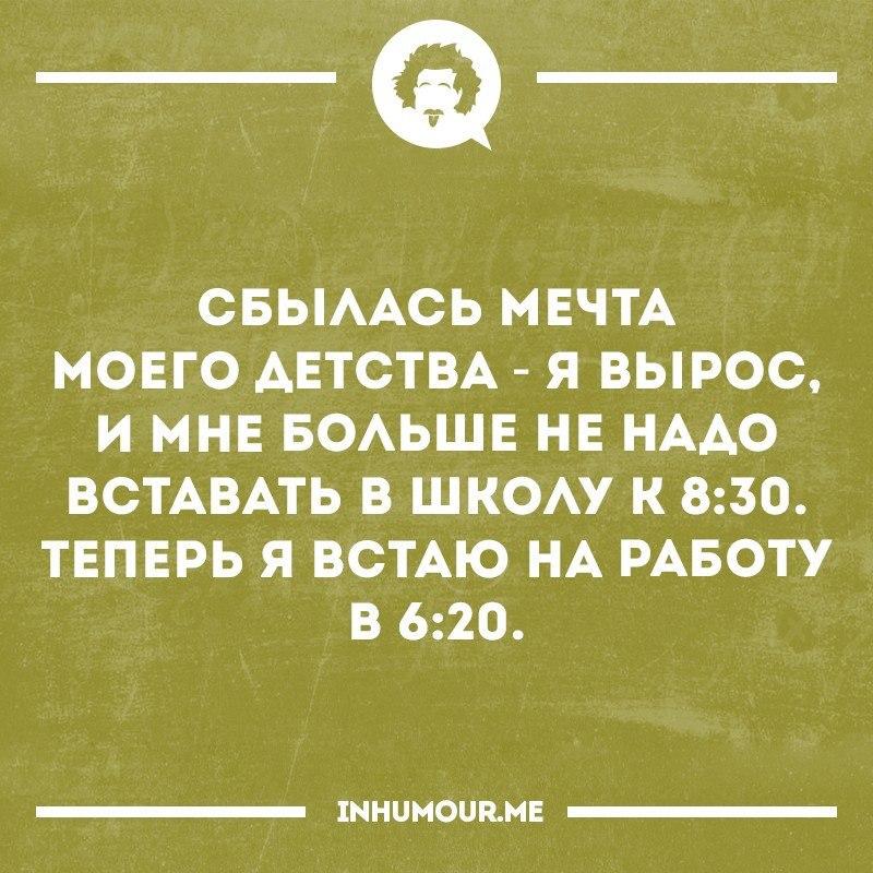 https://pp.vk.me/c543109/v543109554/20406/TKrJpaeMMK8.jpg
