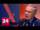 Под крылом самолета военный эксперт о хитростях израильских пилотов Россия 24