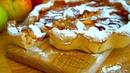 Яблочный пирог рецепт без глютена