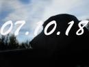 Южное Бутово, 07.10.18