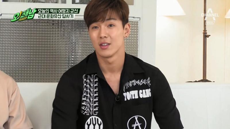 [VK][02.07.2017] Oh! Cool Guys (오!쾌남) EP.14 (Shownu)
