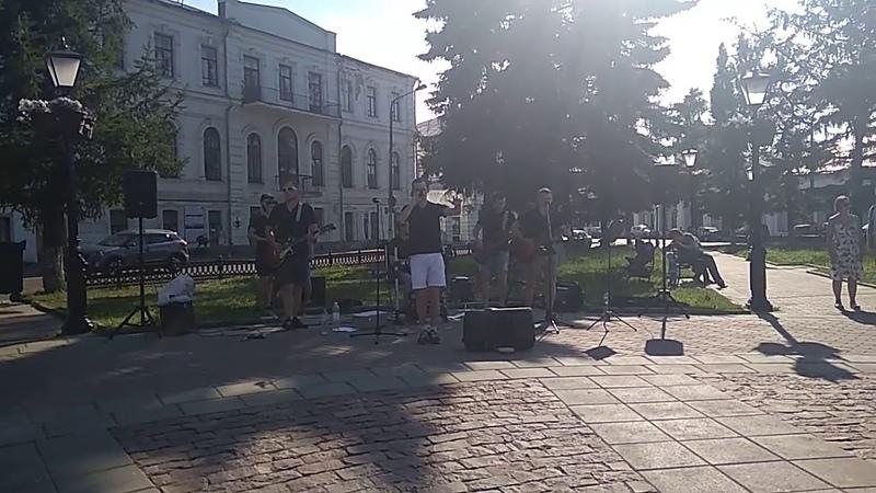 Это того стоит. Группа ДК. Кострома. Лето 2018 у фонтана в центре