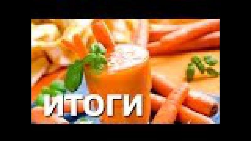 9. Итоги. Адекватное питание 2017 Замалеева Г. А.