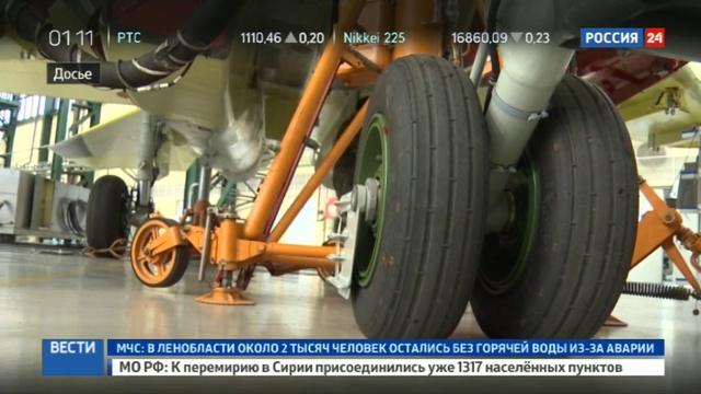 Новости на Россия 24 • Российский авиапром взял курс на модернизацию