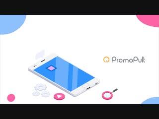 PromoPult: платформа для привлечения клиентов из интернета