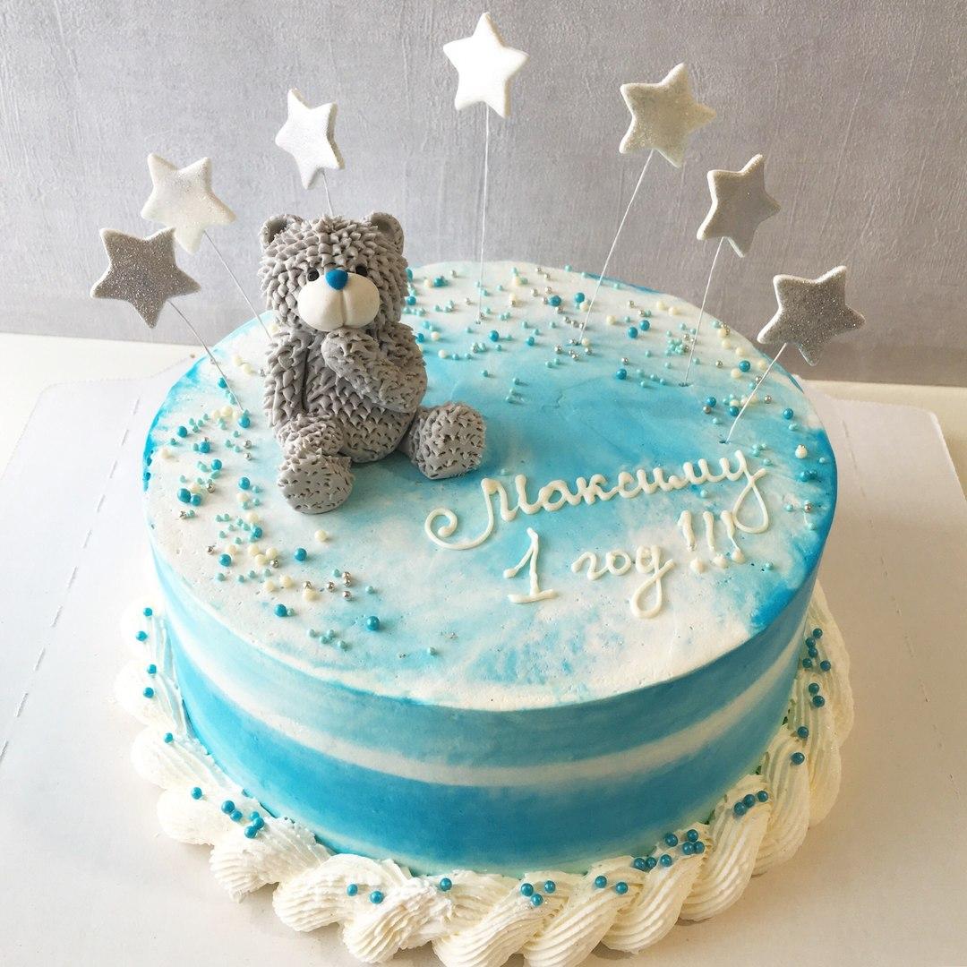 торт для мальчика (Арт. 172)