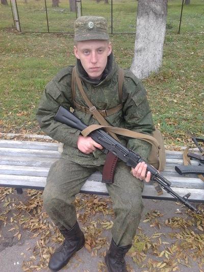 Иван Елисеев, 25 ноября 1994, Азов, id117902729