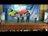 ГУДВИН (СФ БГУ, Стерлитамак) на фестивале Кивин-2014 (Сочи). 1 тур