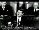 Джон Кеннеди. Обращение к прессе от 27.04.1961
